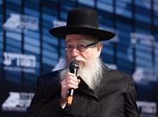 משה גולדשטיין