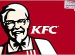 """רשת KFC. צילום: יח""""צ"""