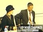 ציפי ואלי ישי. צילום׃  חדשות 2