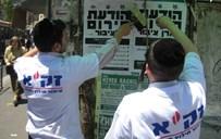 פעילי זק''א בתרגיל