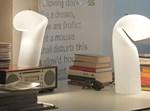 תאורה מדגם 'ביסה ביסונה'  של חברת 'ויסטוצי' האיטלקית לחיסכון באנרגיה