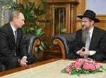 פוטין והרב לאזאר בפגישתם