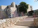 """יותר שעות. בית-ספר ממ""""ד בירושלים. צילום ארכיון"""