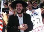 הפגנה, לא חשוב על מה. צילום: עירית ישראלי