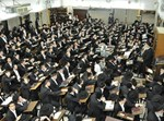 היכל ישיבת 'נחלת הלווים' בחיפה צילום: אהרן ברוך ליבוביץ