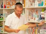 לנדמן תרופות חברים לרפואה