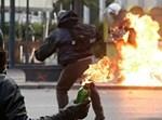 מהומות ביוון