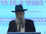 הגאון רבי אברהם דב לוין