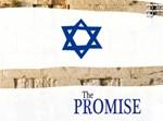 סם גלזר ההבטחה
