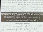 הודעה שפרסמו רבני הוועד ומכתבו של הרב שכטר (לחץ להגדלה)