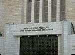 בית הכנסת הגדול בירושלים. צילום: אתר jerusalemshots