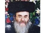 """הרב יוסף דרמר זצ""""ל"""
