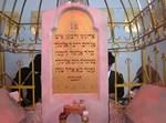"""הציון על קברו של בעל ה'נועם אלימלך' זיע""""א"""