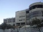 מרחיבים. בית המדרש של גור בירושלים