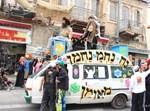 אווירת פורים בירושלים
