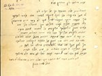 המכתב בכתב ידו של החפץ חיים שנחשף באירוע