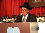 דינר אגודת ישראל