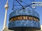 ברוכים הבאים לברלין. כיכר אלכסנדרפלאץ (צילום: dreamstime)