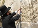 פינוי פתקאות הוכתל  הרב שמואל רבינוביץ