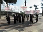 הפגנה בתל אביב נגד המיסיון