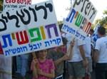 הפגנה אנטי-חרדית בקרית יובל. צילום ארכיון