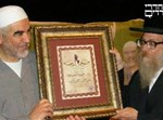 הירש והשייח' ראאד סאלח