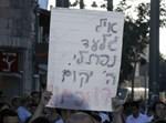 הפגנה בירושלים, חטופים