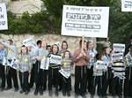 הפגנה מול ביתו של ברינבוים בהר נוף. צילום: פיני רוזן