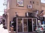 מסעדה בבית ישראל