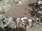 חמש שנים לטבח מומביי הולצברג קבר