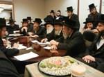 אסיפה מועצת