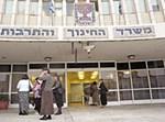 גננות 'אגודת ישראל' בהפגנה ליד משרד החינוך. צילום ארכיון