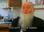 רפאל שמואלביץ