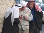 ערבים בירושלים. צילום ארכיון: 02NET