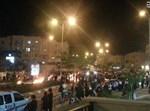הפגנה בית שמש
