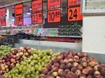 ירקות ופירות במחיר בשר