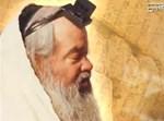 המקובל רבי לוי יצחק נחמני