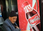 קוקה קולה. צילום: פלאש 90