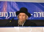 דגל התורה ג אור יהודה