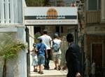 מוזיאון גוש קטיף בירושלים