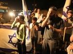 הפגנת מחאה בצומת הגוש סמוך למקום החטיפה