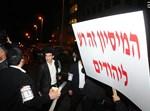 הפגנה יד לאחים אשדוד
