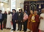 ראשי הדתות בבית הכנסת בסינגפור