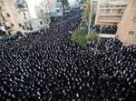 חרדים בישראל. צילום: פלאש 90