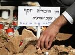 """קברו של הגר""""ע יוסף זצ""""ל. צילום: בועז בן ארי"""