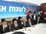 כנס בחירות חיפה