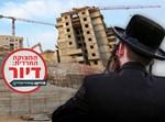 יעקב לדרמן ודוד כהן, פלאש 90