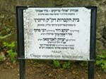 בית הקברות בויזניצא
