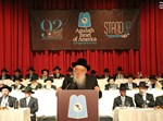 """כנס אגודת ישראל בארה""""ב"""