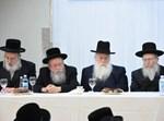 חברי הכנסת של אגודת ישראל